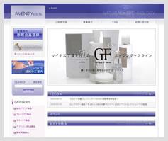 美容サロン向け卸売サイト